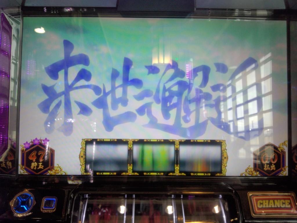 2013_0911_112346-DSC_1011