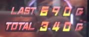 690ゲーム