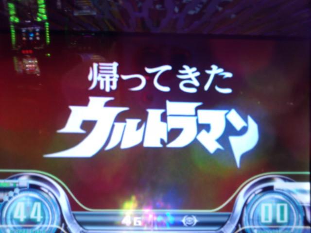虹トラマンと夏目五郎にまつわる役にたった話