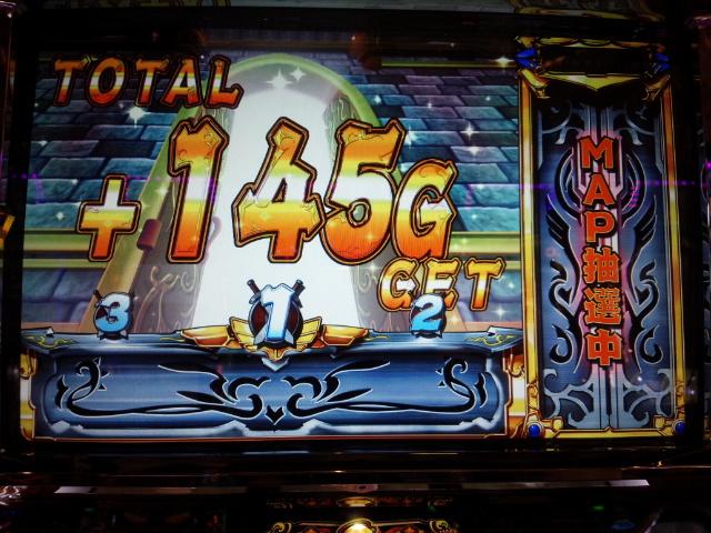 バジリスク3絆 BC0回狙い&スゴスロ コイン狙い