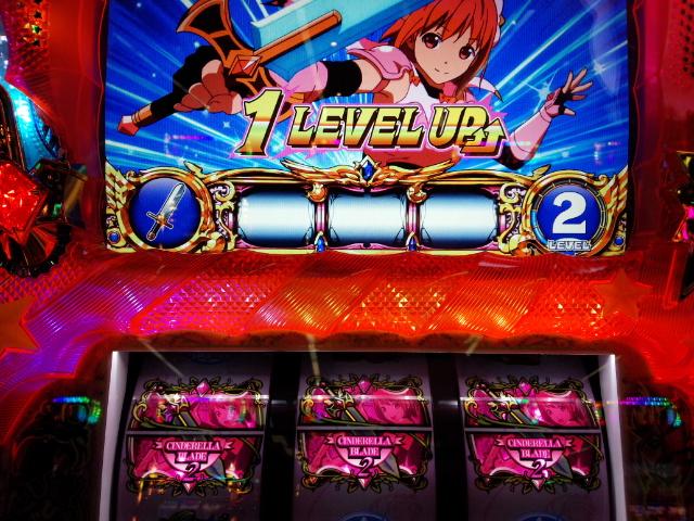 1UP て( ゚Д゚)