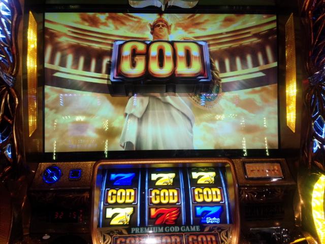 正真正銘《GOD・GOD・GOD》