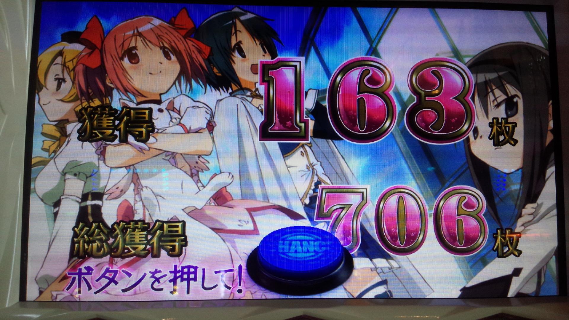DSC_5772