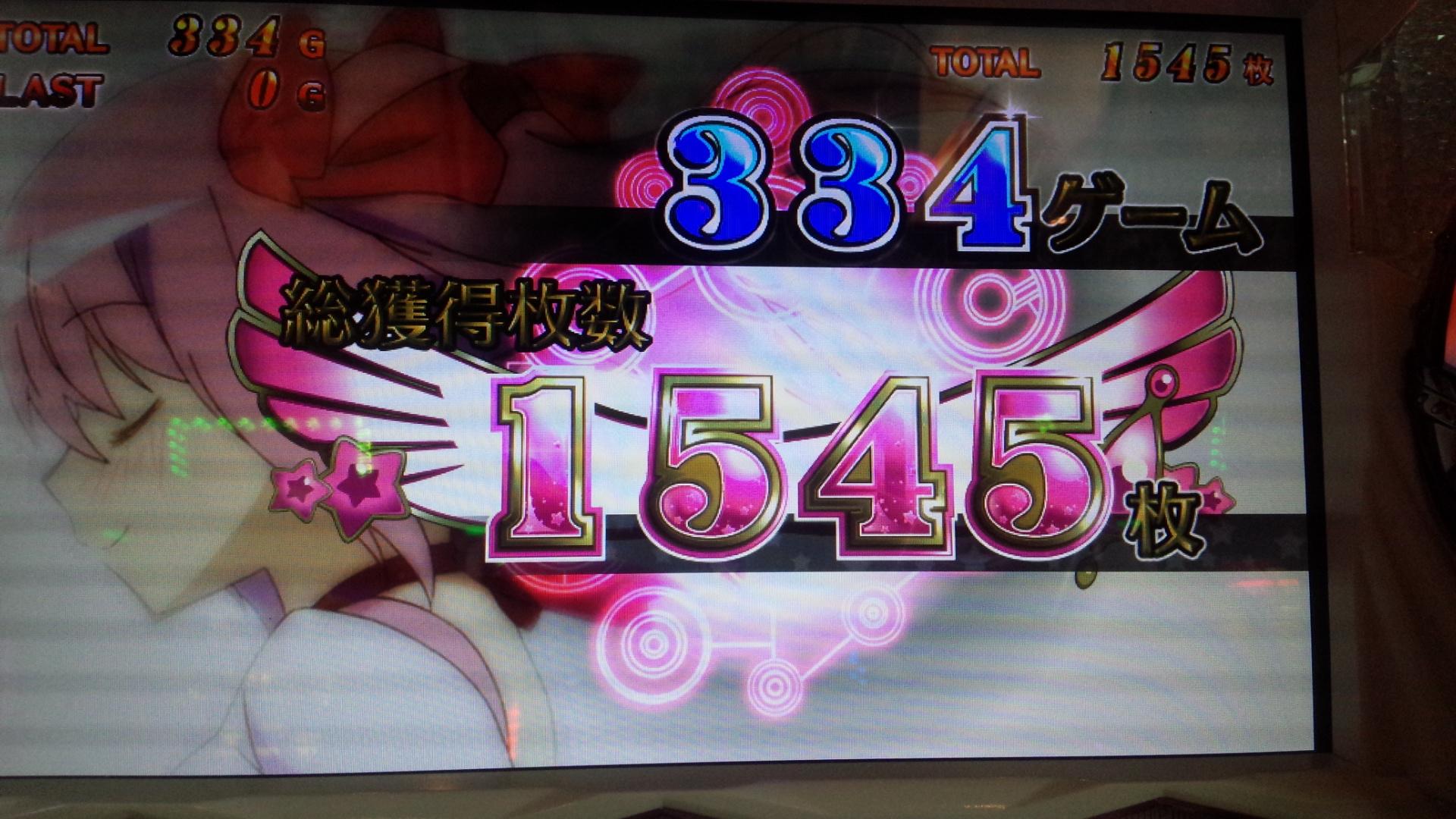 DSC_5774